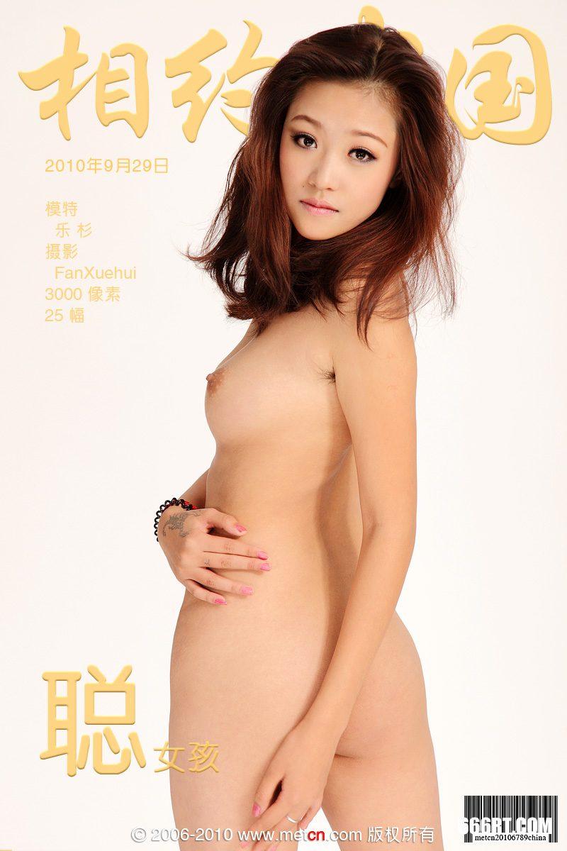 《聪女生》美模乐杉10年10月3日室拍_美女易阳