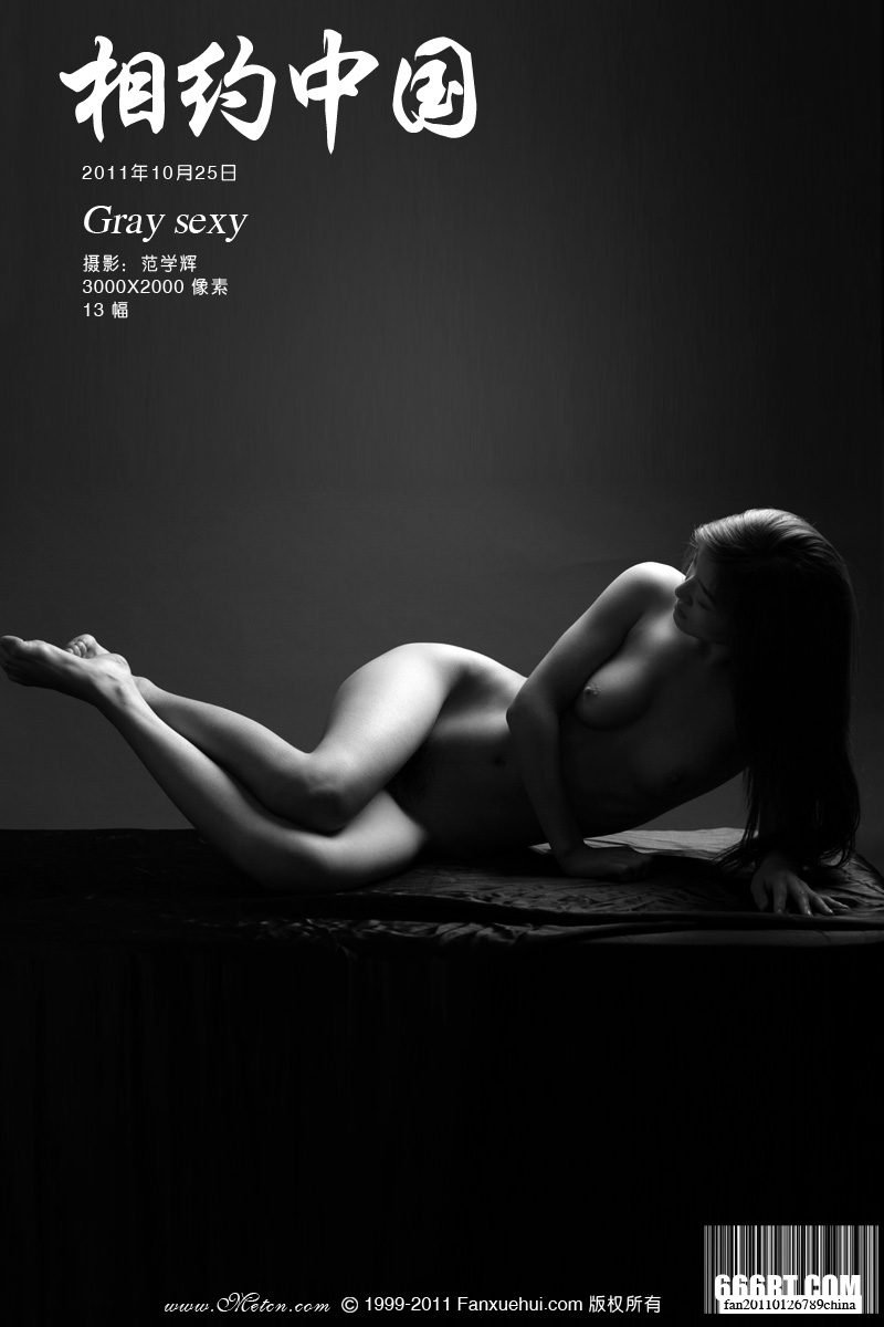 《Graysexy》毛明11年10月25日室拍黑白人体,gogo人体模特国产私拍