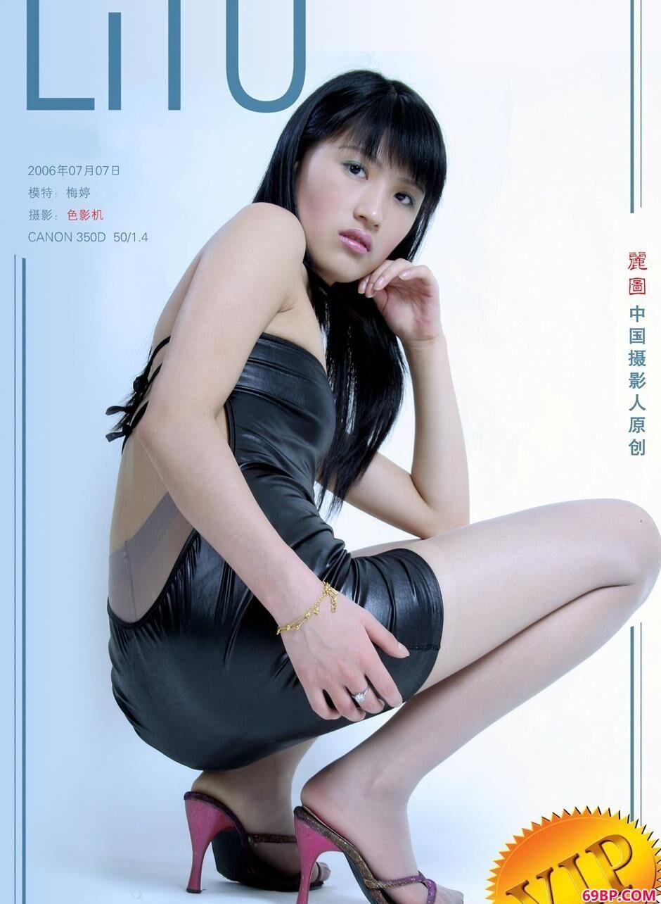 超模梅婷图片棚里的魅惑人体